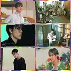 미니,세븐틴,8집,사랑,음원,전곡,공개,음악