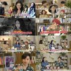 김윤아,김형규,북유럽,작가,만화책,방송,남편,이야기