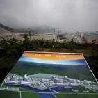 원전,타이산,중국,원자로,기체,일부,안전