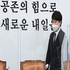 민의힘,민주당,희생,민생,동행,이준석,국민,원내대변인