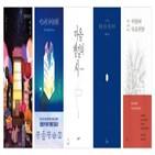 소설,문학,현실,상반기,베스트셀러,종합,분야,이후,예스24