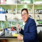 종양,박테리아,최현일바이오랩,살모넬라,개발,대표,연구