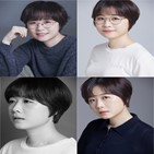 에스더블유엠피,매력,김초록은,공개