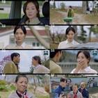 오매할머니,라켓소년단,마을,박효주,땅끝