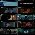 청력,보이스4,서커스맨,영상,하이라이트,강권주