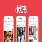 브랜드,중국,뷰티,마케팅,라이브,단계