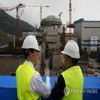 원전,타이산,중국,기체,미국,현재
