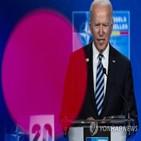 대통령,바이든,푸틴,협력,러시아,나발