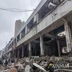 폭발,사망자,주민,이번,중국