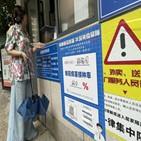 백신,중국,접종,접종률,코로나19,사람
