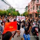 미얀마,체포,언론인,군부,쿠데타,미국