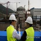 원전,타이산,중국,방사능