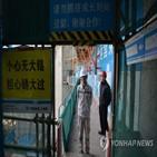 원전,중국,미국,정부,상황,기체,문제
