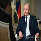 대통령,푸틴,러시아,미국,인터뷰,비난