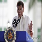 필리핀,경찰,검사,전쟁,예비조사