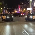 경찰,차량,시위대