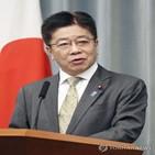 한국,일본,보도,사실