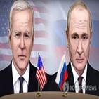 대통령,회담,정상,푸틴,예정,바이든,제네바