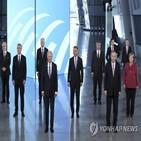 나토,중국,전략개념,도전,정상회의,대통령,공동성명,위해,대한,미국