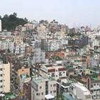 빌라,아파트,거래량,매매,연립주택