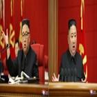 김정은,북한,미국,이날
