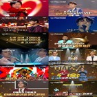 무대,보이스킹,대결,방송,시청률,최고,진출,결승