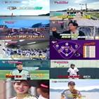 마녀,경기,마지막,시즌2,MBC