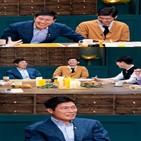 차범근,대화,손흥민,허벅지,방송