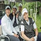 골프,세리머니,클럽,양세찬,김종국,박세리