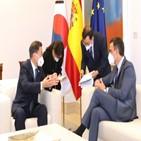 정상,스페인,협력,양국,분야,관계,강화,대한민국,대한,증진