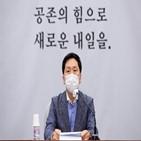 장병,민의힘,김기현,국가유공자,서해수,평화,천안함,원내대표,생존