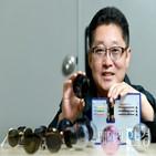 적외선,안경,차단,개발,렌즈,계획