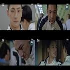 박상원,라켓소년단,박해수,선배,영화,연기,아역