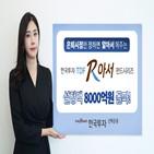 펀드,한국투자,시리즈