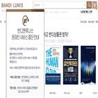 서울문고,반디앤루니스,출판사,오프라인