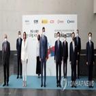 스페인,협력,디지털,대통령,기업,위해