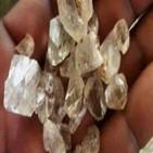 마을,사람,다이아몬드