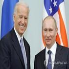 회담,대통령,러시아,푸틴,바이든,문제,미국,최근,전략적,제네바