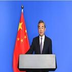 중국,협력,회원국,부장,아세안,미국,남중국해,행사