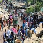 미얀마,정부,유엔난민기구,난민,방글라데시,휴먼라이츠워치