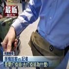 대만,미국,접종,백신,중국,이상,항공권
