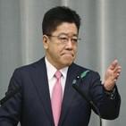 일본,정부,한국,명령,위안부,서울중앙지법,소송,판결