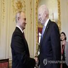 회담,대통령,정상,푸틴