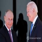 대통령,바이든,푸틴