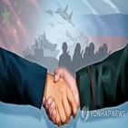 러시아,중국,미국,강화,대통령,정상회담
