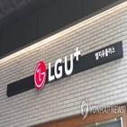 대리점,LG유플러스,판매목표,공정위