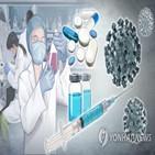 치료제,정부,개발,백신