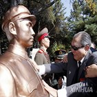 역사,중국,공산당,대한,지도부,볶음밥,마오안잉
