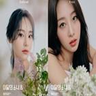 이달,소녀,공개,앨범