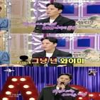 김용준,워너비,활동,얼굴,뮤직비디오,내사람,공백기,당시
